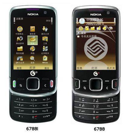 Nokia 6788i