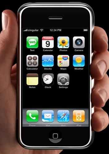 iphone abbonamento