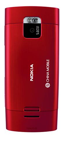 Nokia-X5-04_lowres