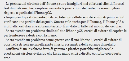 iphone 4 problemi ricezione