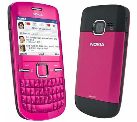 Cellulari per ragazze 2011 modelli settimocell for Cellulari 150 euro