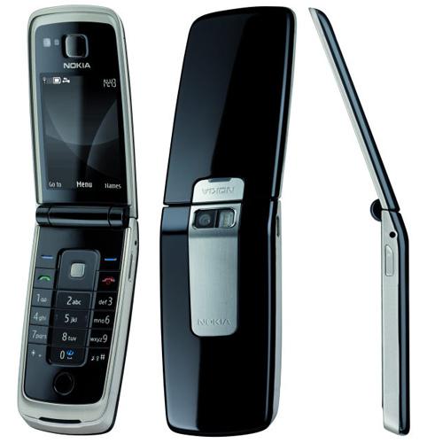 Nokia a conchiglia umts settimocell for Camera dei deputati telefono