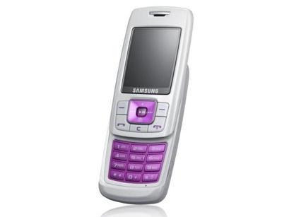 Cellulari bianchi samsung prezzi e modelli settimocell for Acquari prezzi e modelli