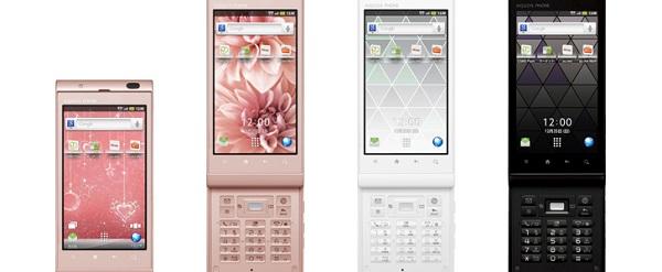 Sharp aquos phone is14sh smartphone android con tastiera - Smartphone con tasti ...