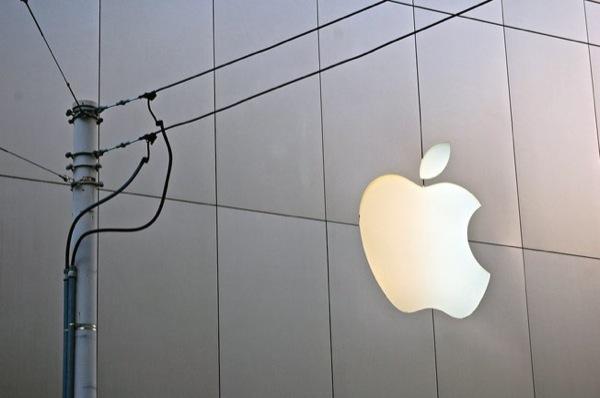 Apple store porta di roma apertura 21 aprile settimocell - Apertura porta di roma ...