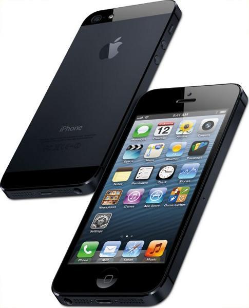 Iphone 5 Economico Prezzo